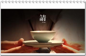 汝窑茶具鉴别有哪些方法