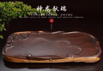 黑檀木茶盘图片欣赏|茶盘图片素材