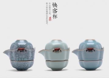 汝窑快客杯茶具图片|旅行茶具图片