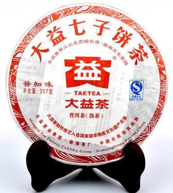 2016年大益普洱茶批发价格