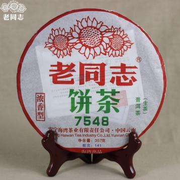 2016年老同志普洱茶批发价格