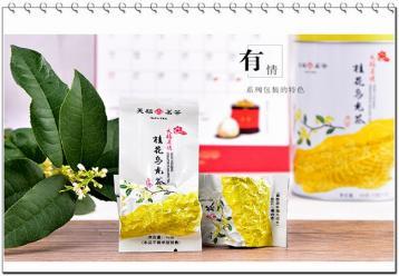 桂花乌龙茶价格|桂花乌龙茶报价