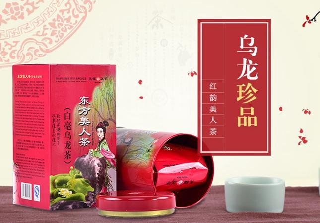 东方美人茶价格