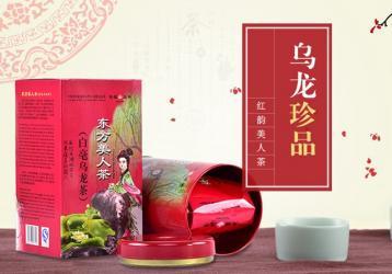 台湾东方美人茶价格|高山乌龙茶价格