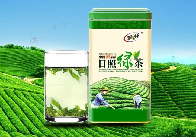 日照绿茶价格