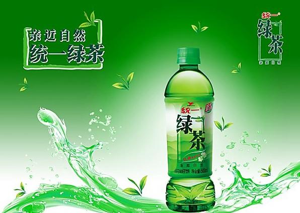 统一绿茶价格 统一绿茶批发