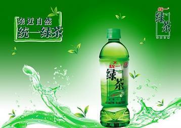 统一绿茶价格查询|统一绿茶批发