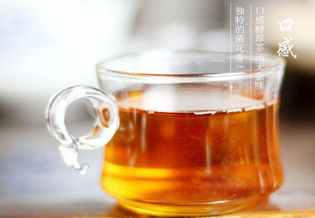 黑茶多少钱一斤