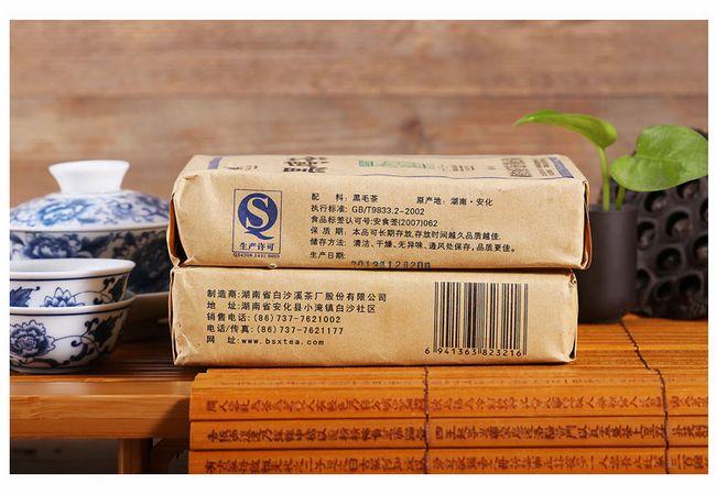 白沙溪黑茶价格