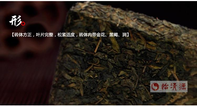 茯砖茶价格