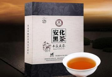 安化茯砖茶价格查询