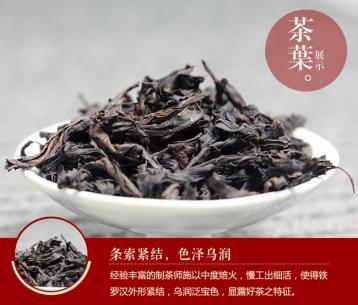 武夷岩茶价格