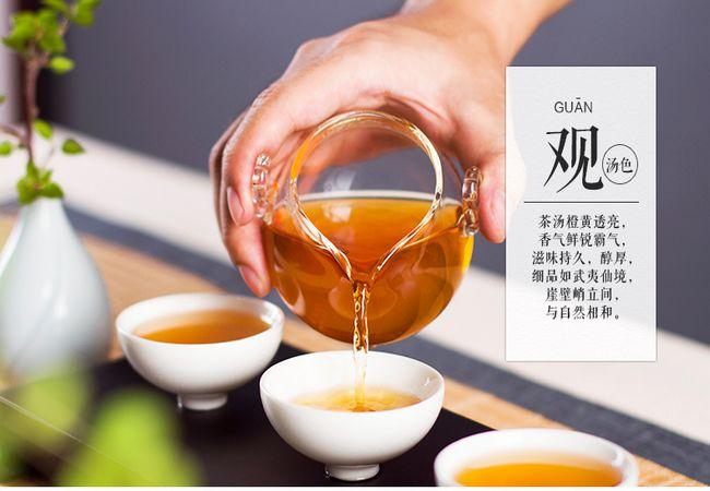 2016年岩茶价格