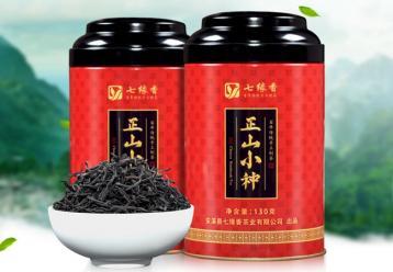 桐木关正山小种价格|红茶价格
