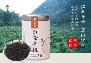 正山堂正山小种红茶价格
