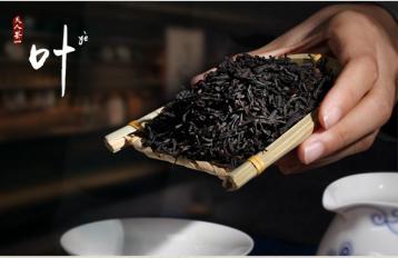 茶博士正山小种价格|桐木关武夷山红茶