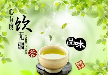 中国十大茶叶加盟品牌
