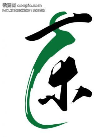 中国茶叶品牌崛起之路