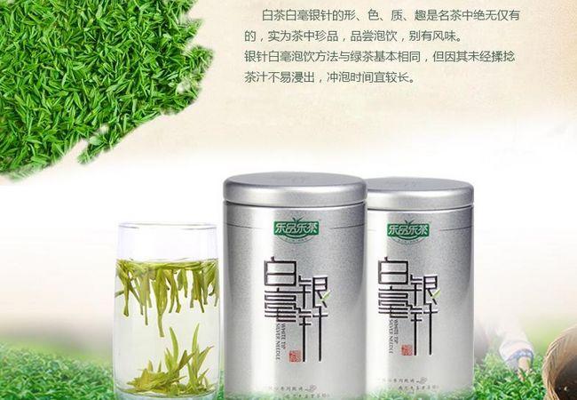 茶叶品牌包装