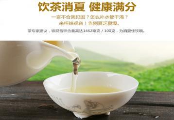清香铁观音图片展示|八马茶业