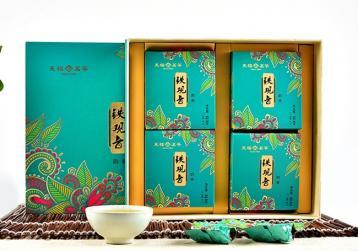 韵香铁观音图片展示(天福茗茶 )