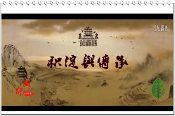 黄鹤楼茶叶宣传片|茶叶广告