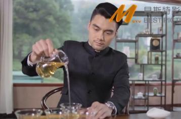 卢正浩茶叶广告片