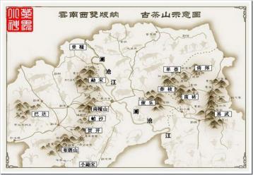 古六大茶山示意图|云南茶山分布图