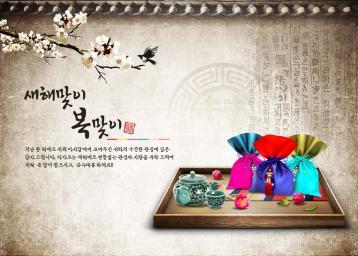 韩国茶道图片素材|韩国茶文化图片