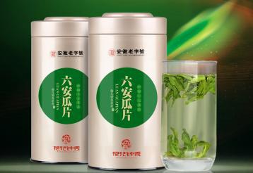 六安瓜片包装盒|绿茶包装图片