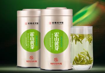 霍山黄芽茶叶包装图片|茶叶盒包装设计图