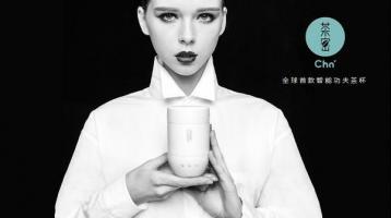 星巴克全面进军国茶市场:中国茶该何去何从?