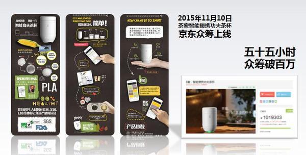 星巴克 中国茶