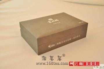 """贡润祥普洱茶膏:世界""""膏""""度的中秋好礼"""