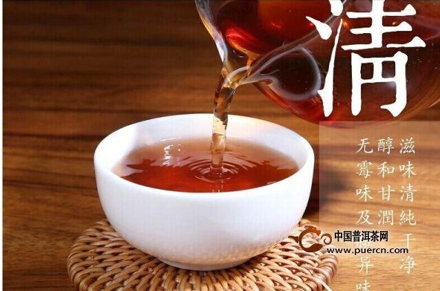 普洱茶 普洱 喝茶