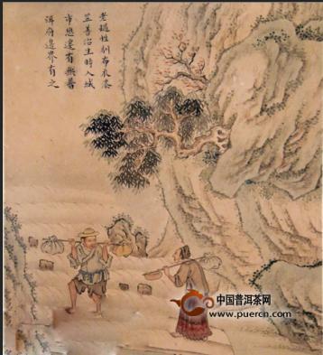 【普洱府图说】中的清代少数民族(三)