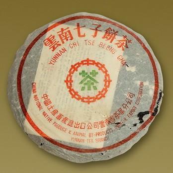 历史上著名的普洱老茶【图】