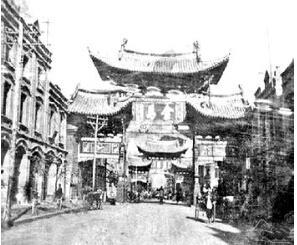 历史:从陈永记到华胜茶庄(下)