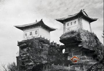 历史:云南凤庆风云(二)