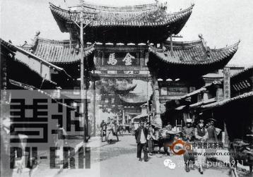 历史·旧时老茶庄(5)