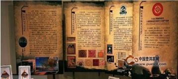 历史:百年沱茶--从景谷到下关(下)