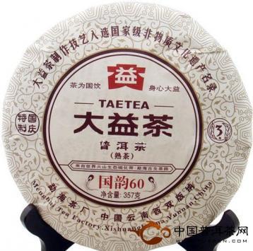 勐海、易武与普洱茶的历史和现在