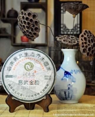 普洱茶与易武的历史
